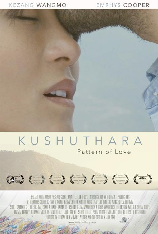 Kushuthara Poster