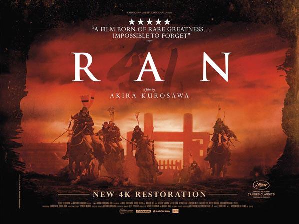 Akira Kurosawa's Ran Poster - UK Quad