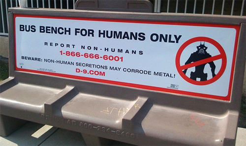 District 9 Bus Bench Ad