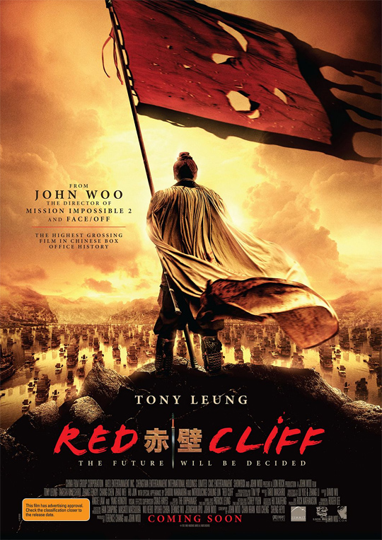 John Woo's Red Cliff Poster