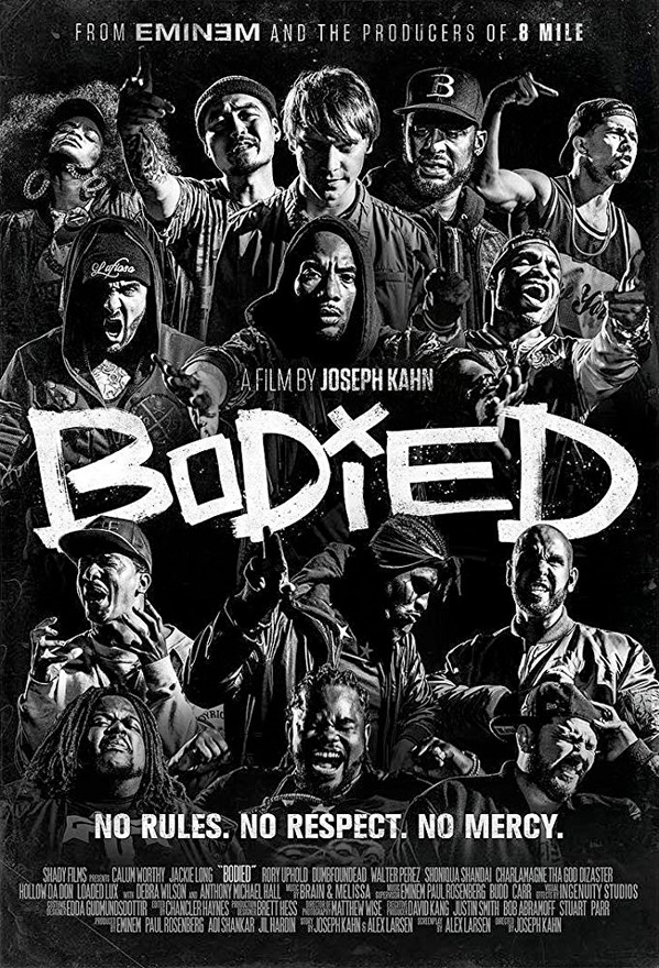 Bodied Trailer