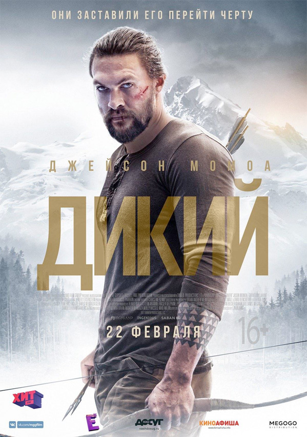 Braven Russian Poster