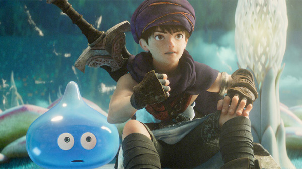 Dragon Quest: Your Story Film