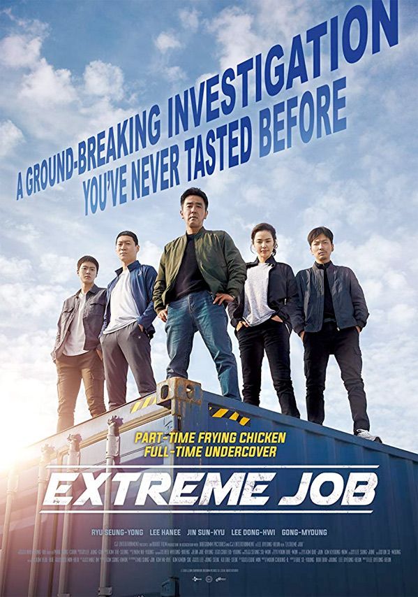 Extreme Job Poster
