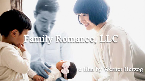 Family Romance, LLC Film