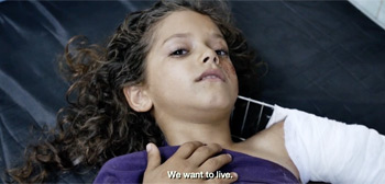 Gaza Trailer
