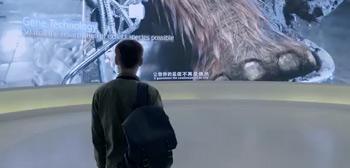 Genesis 2.0 Doc Trailer