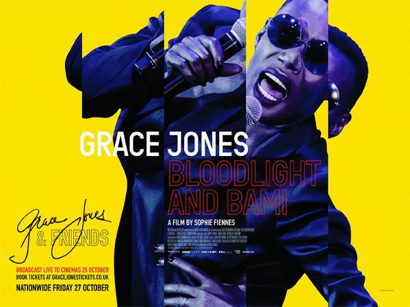 Grace Jones: Bloodlight & Bami