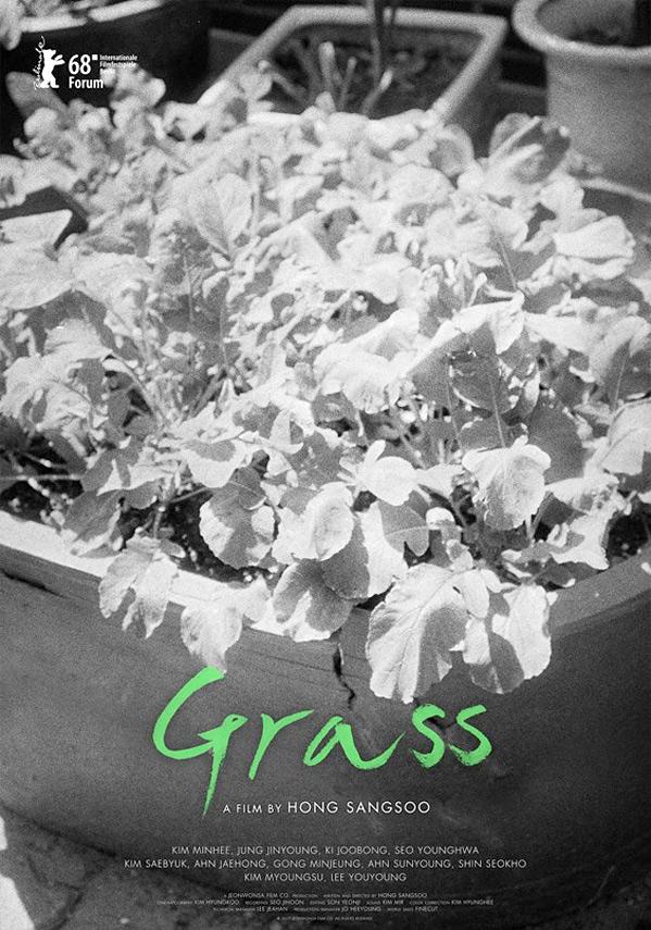 Grass Film