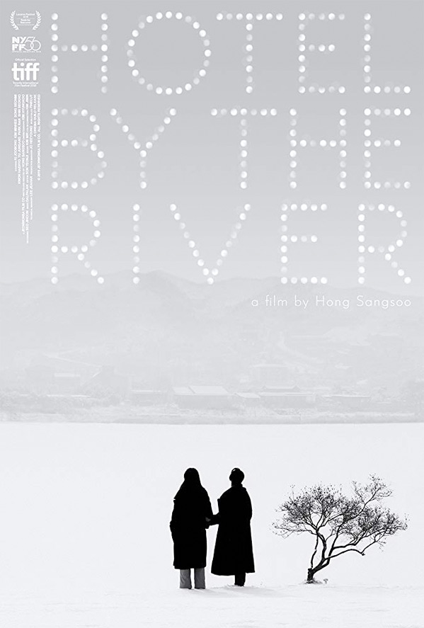 Hotel by the River Poster
