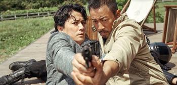 Manhunt Trailer