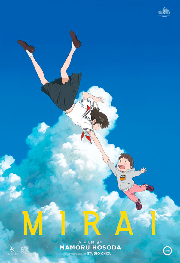 Mirai Movie