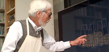 Never-Ending Man: Hayao Miyazaki Trailer