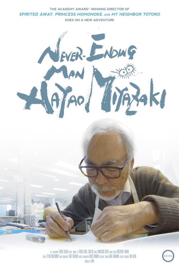 Never-Ending Man: Hayao Miyazaki Poster