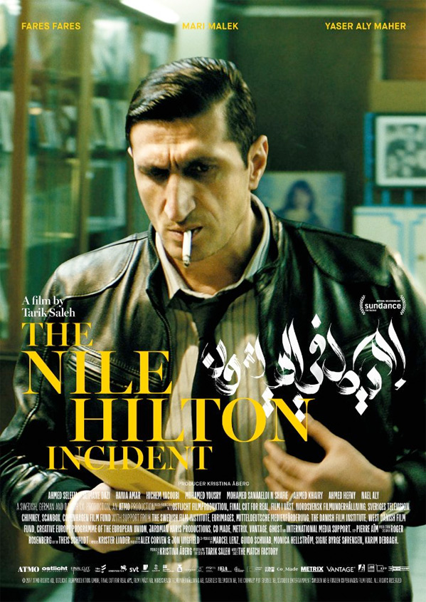 The Nile Hilton Incident Film