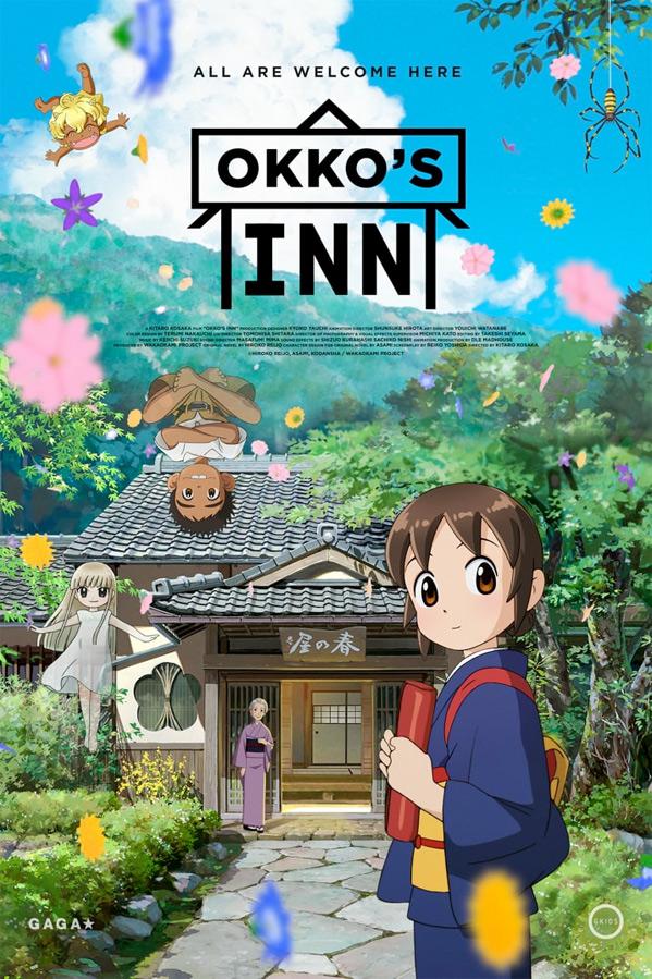 Okko's Inn Poster