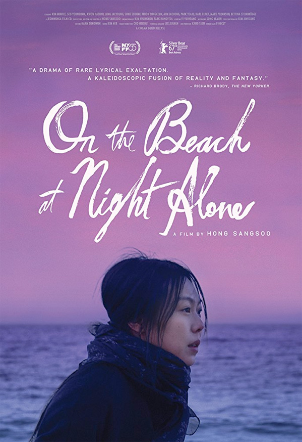 On the Beach at Night Alone Poster