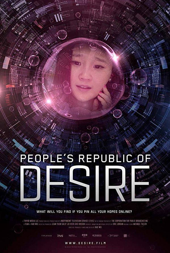 People's Republic of Desire Poster