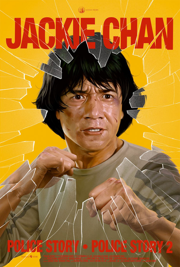 Police Story Re-Release Poster