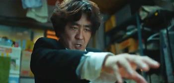 Psychokinesis Trailer
