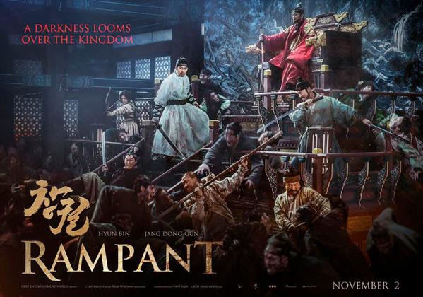 Rampant Teaser Trailer