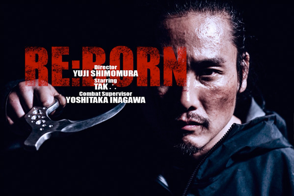 Re:Born Poster