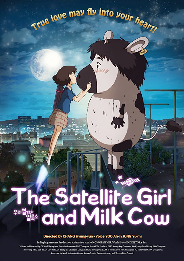 Satellite Girl and Milk Cow Poster