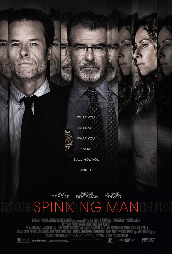 Spinning Movie Poster