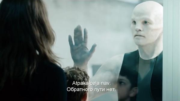 The Titan Movie