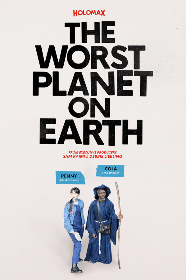 The Worst Planet On Earth Poster