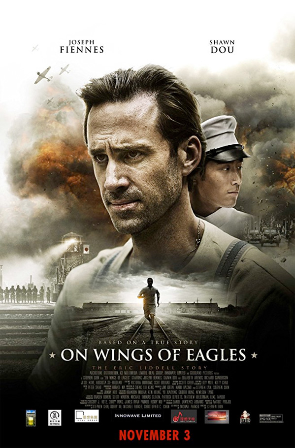 Wings of Eagles Poster