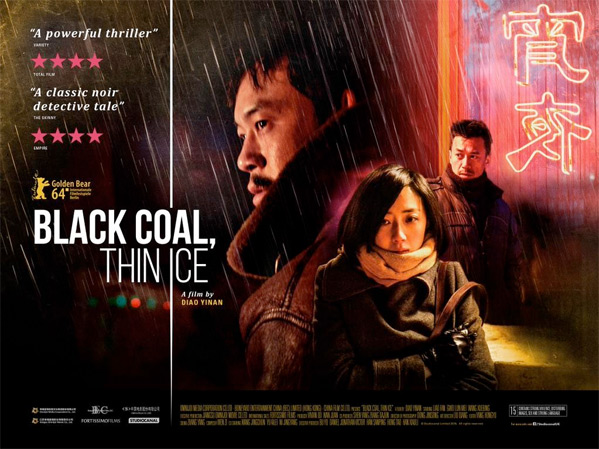 Black Coal, Thin Ice - UK Poster