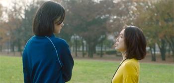 A Girl Missing Trailer