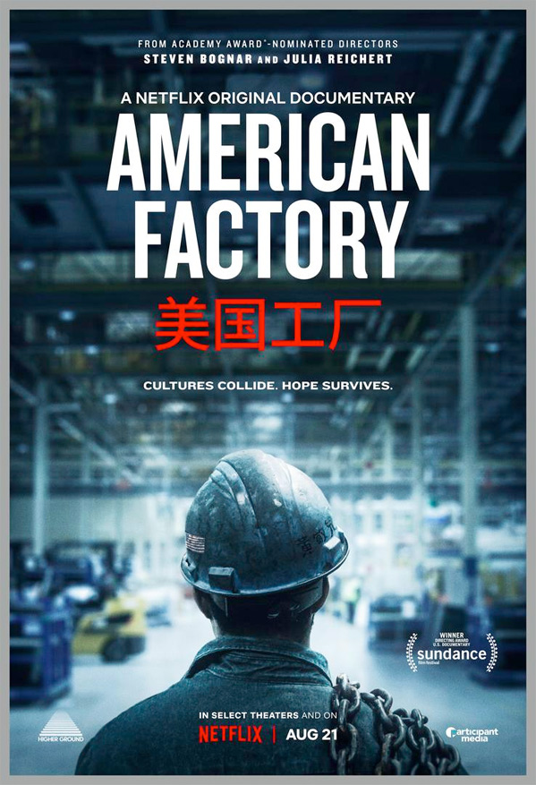 American Factory Documentary Poster