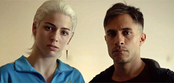 Ema Trailer