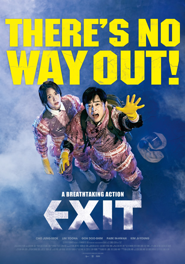 Exit Movie Poster