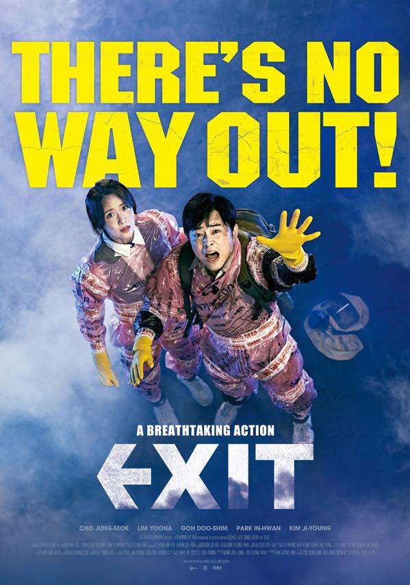 Exit Film