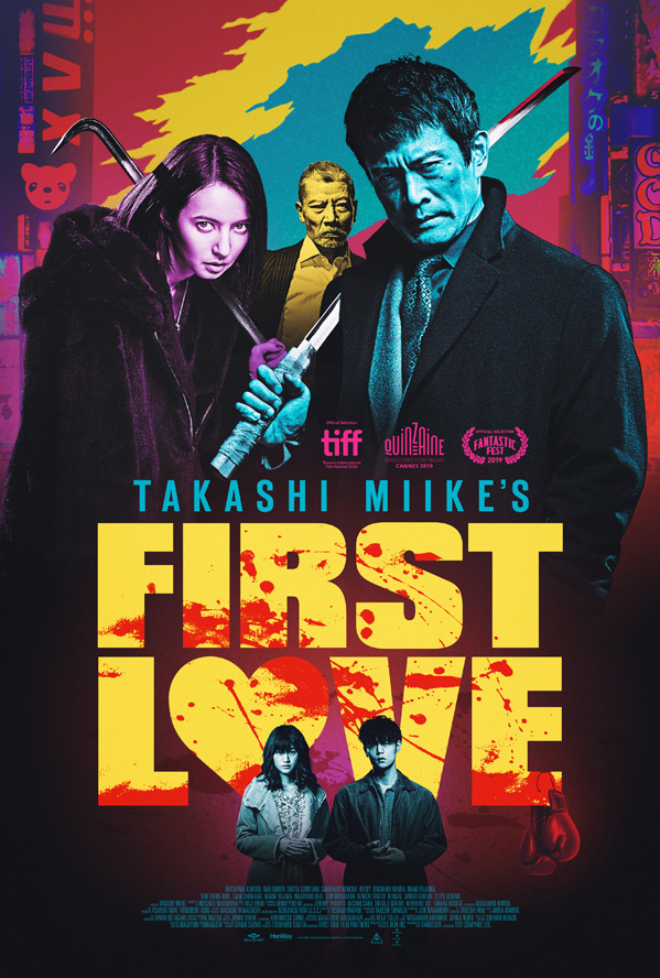 First Love Poster