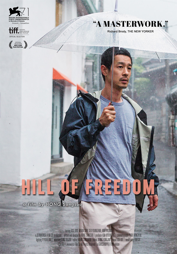 Hill of Freedom Poster
