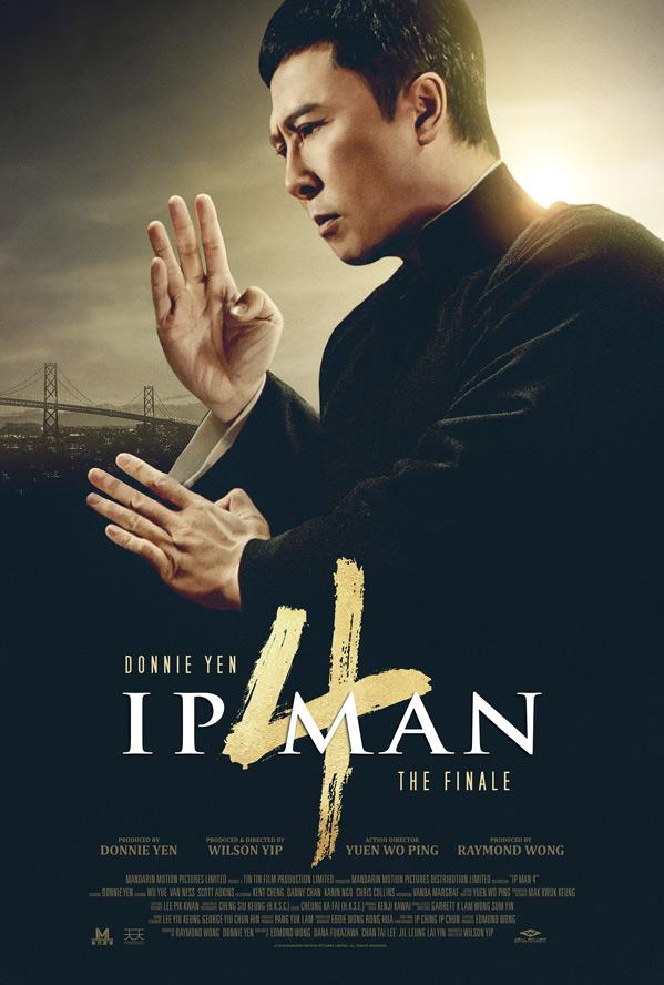Ip Man 4 US Poster
