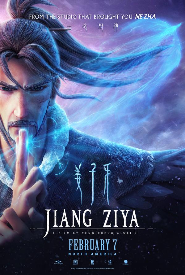 Jiang Ziya Poster
