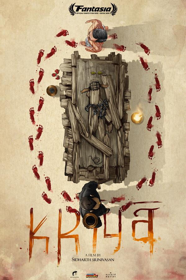 Kriya Poster