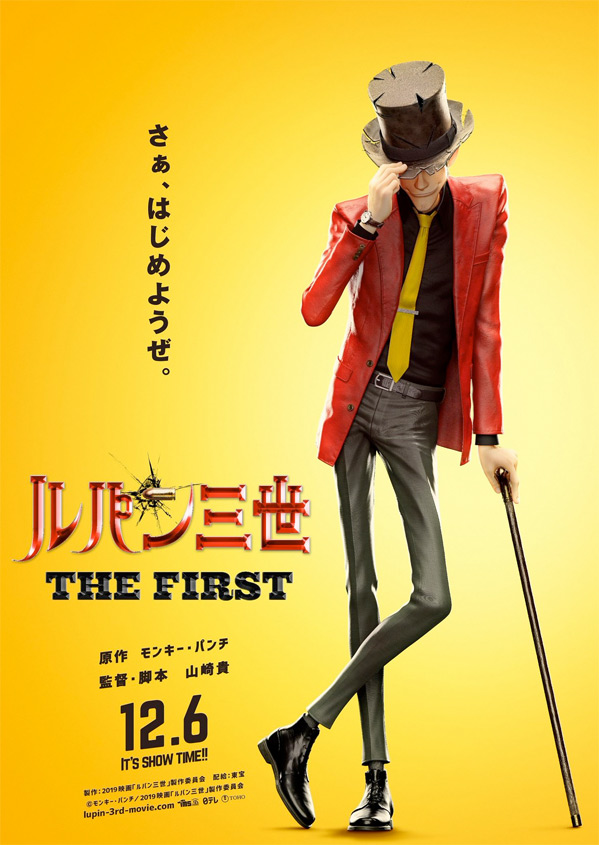 Lupin III: The First Movie