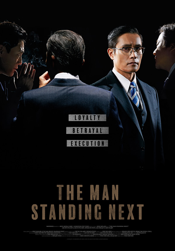 The Man Standing Next Poster