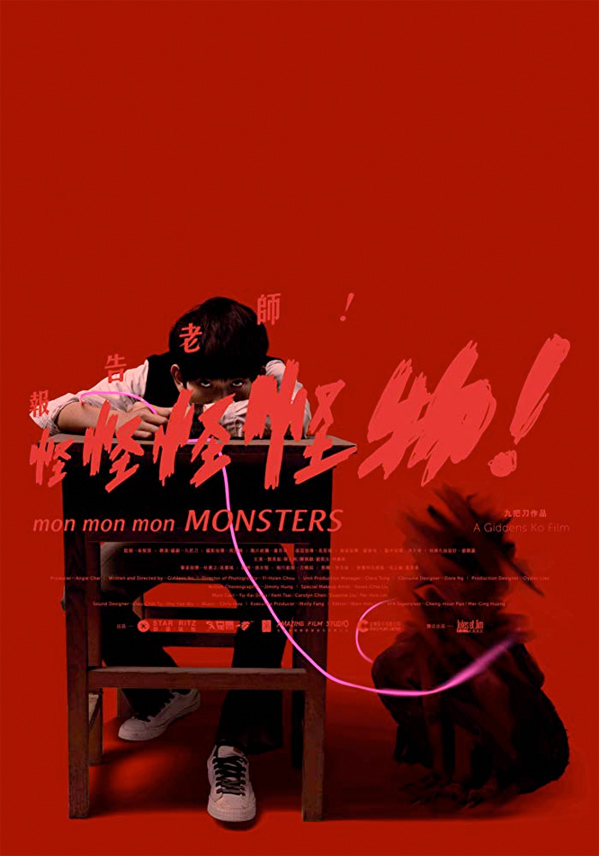 Mon Mon Mon Monsters Poster