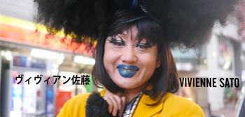 Queer Japan Trailer