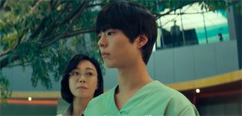 Seobok Trailer