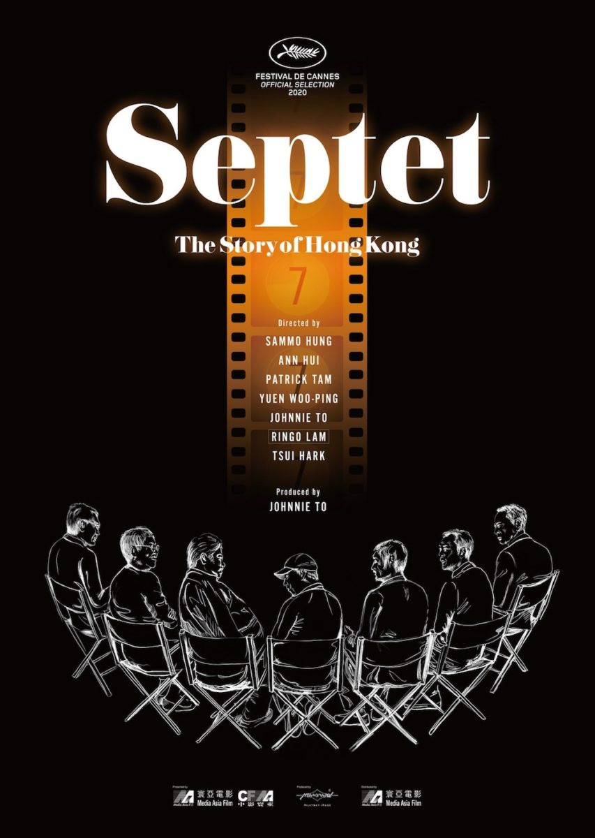 Septet: The Story of Hong Kong Poster