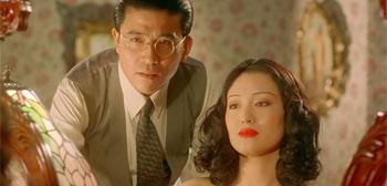 Shanghai Triad Trailer