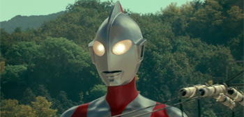 Shin Ultraman Trailer